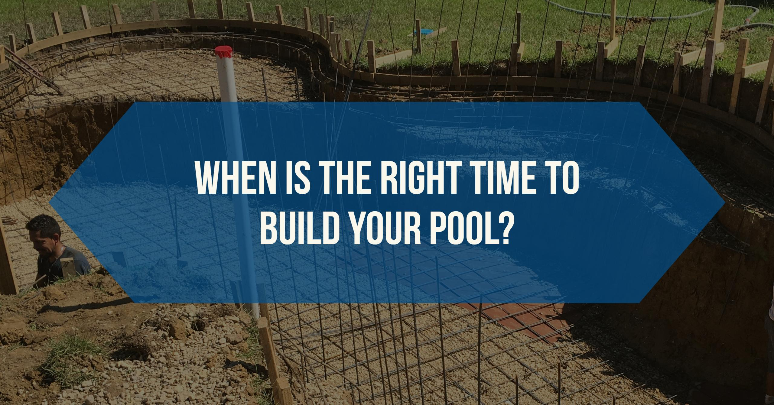 When_is_the_right_time_to_build_your_pool.jpg